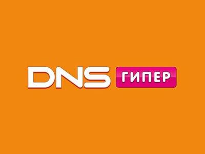DNS ГИПЕР- супермаркет цифровой и бытовой техники.