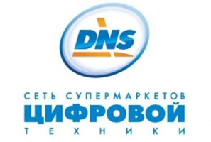 DNS – супермаркет цифровой и бытовой техники.