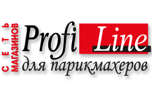 ProfiLine – косметика для профессионалов
